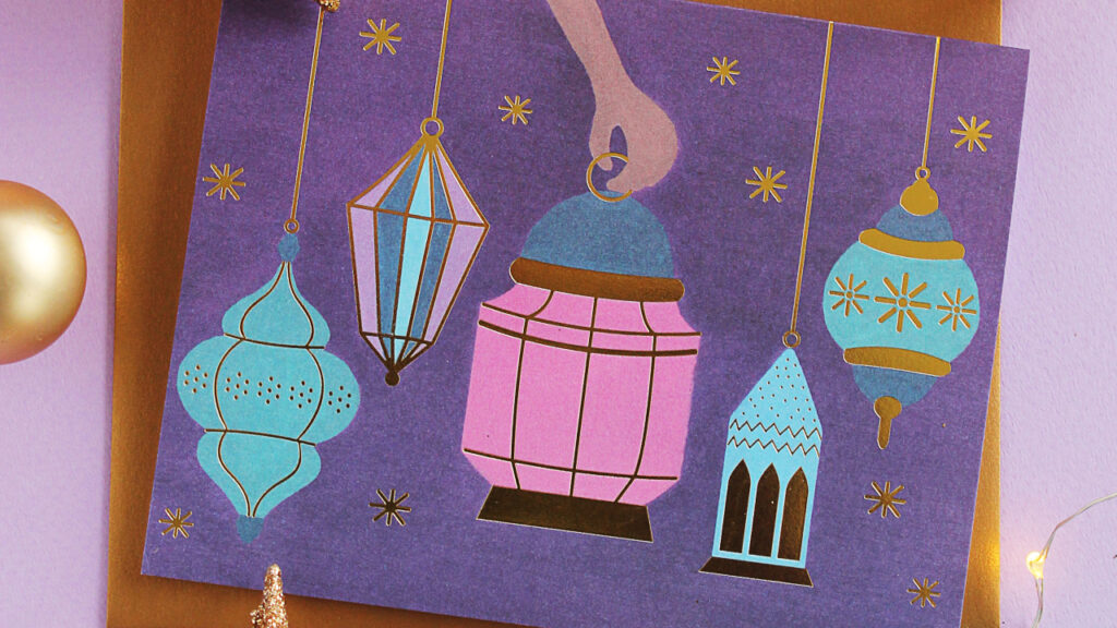 Where to Shop For Your Ramadan Cards And Decor